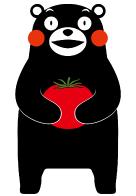 くまモン-トマト持つ-