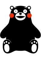 くまモン-座る-