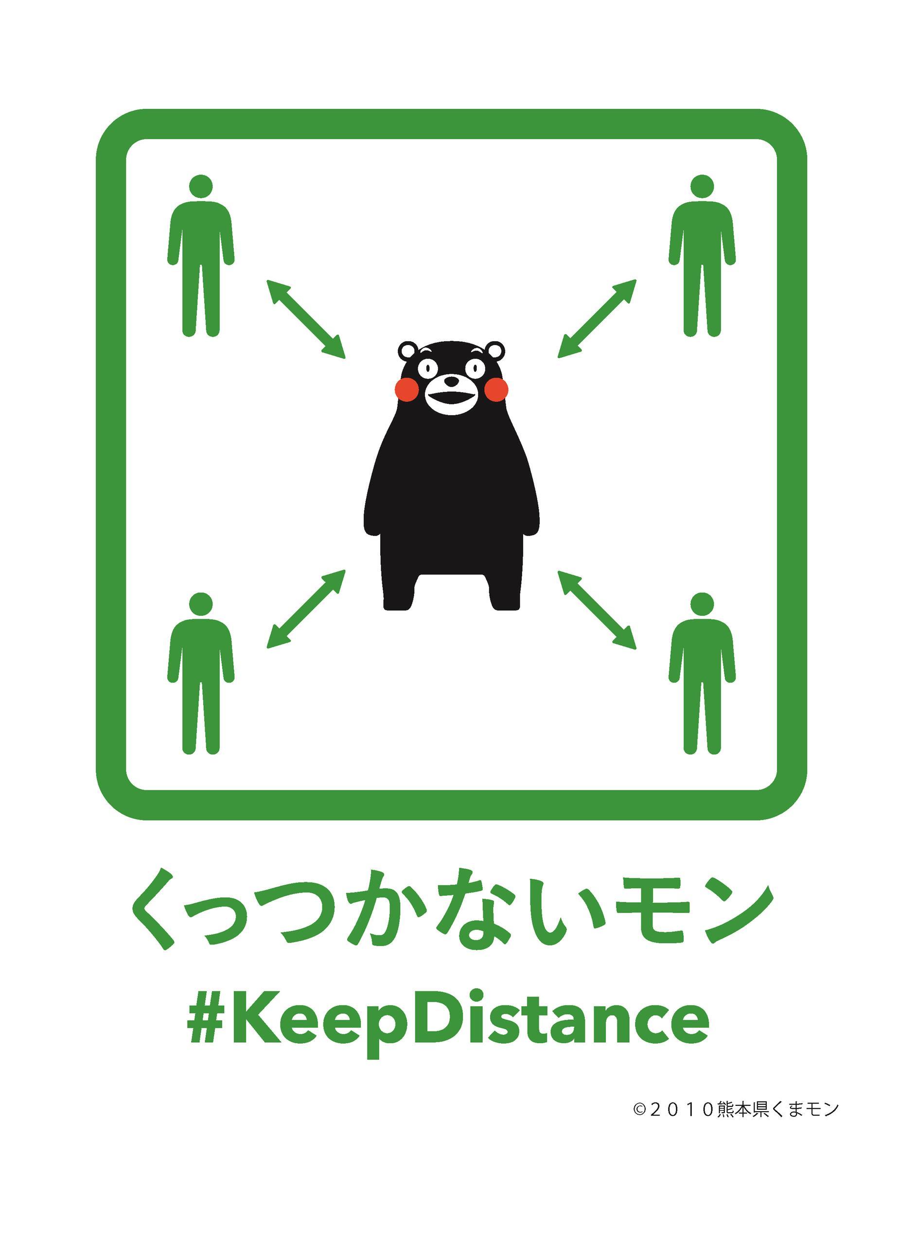 コロナ 最新 熊本